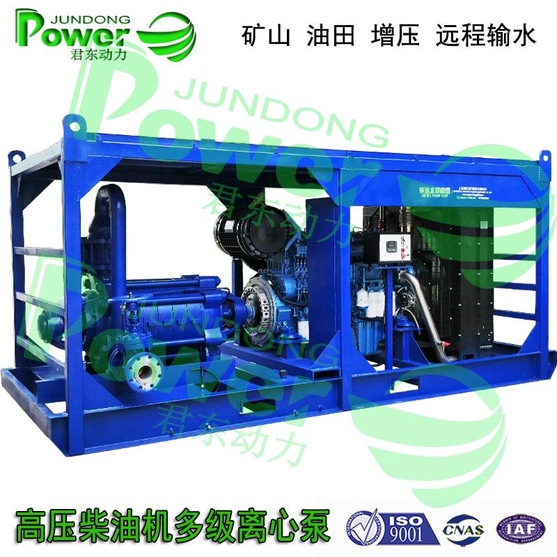 油田矿用JMD280-43型高压柴油机水泵