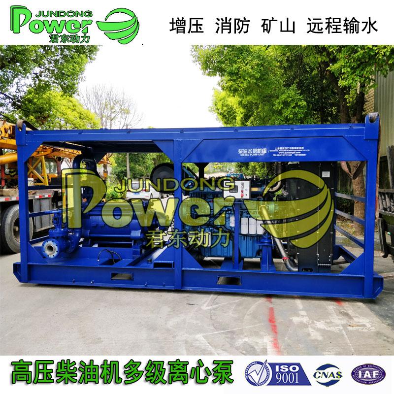 油田矿山用JMD280-65型柴油机高压多级泵